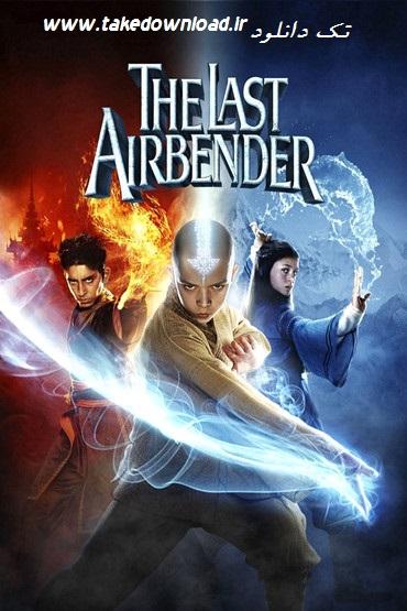 the-last_-airbender-2010